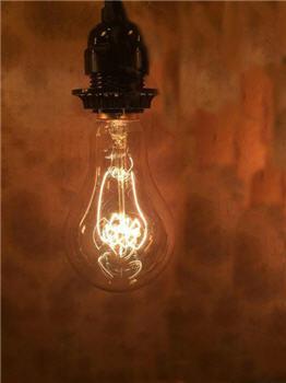 Vintage Style Loop Filament Bulb - LB7451