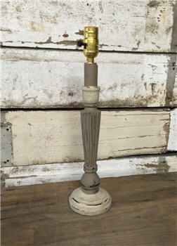 Chippy Hartford Accent Lamp Base - HLBSM