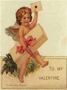 To My Valentine - V59